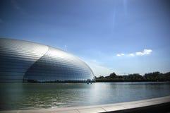 Grande teatro nazionale a Pechino Immagine Stock Libera da Diritti