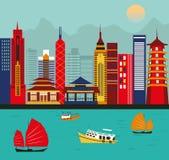 Grande ville asiatique illustration de vecteur