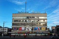 Grandes almacenes centrales en Lutsk, Ucrania fotos de archivo