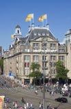 Grandes almacenes de Amsterdam Imagen de archivo libre de regalías