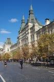 Grandes almacenes de la GOMA en Plaza Roja en Moscú Imágenes de archivo libres de regalías