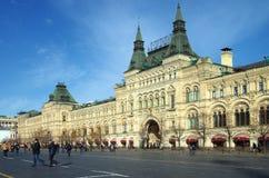 Grandes almacenes de la GOMA en Plaza Roja en Moscú Foto de archivo