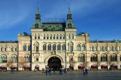 Grandes almacenes de la GOMA en Plaza Roja en Moscú Imagen de archivo