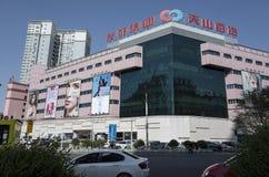 Grandes almacenes de Tianshan Fotos de archivo libres de regalías