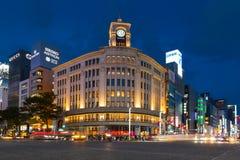 Grandes almacenes de Wako en Ginza - Tokio imagen de archivo libre de regalías
