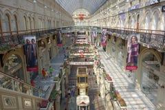 Grandes almacenes del estado de la GOMA en Moscú Foto de archivo