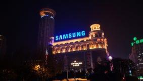 Grandes almacenes Shangai de SHINSEGAE Foto de archivo