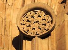 Grandes mesquita e hospital de Divrigi imagem de stock royalty free