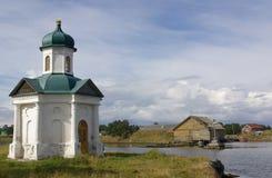Grandes monasterios de Rusia Foto de archivo libre de regalías