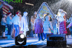 Grandfather Frost invites young viewers to the scene. Pyatigorsk Royalty Free Stock Photography