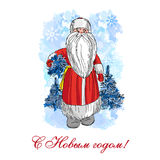 Grandfather Frost (russian Santa Claus), Happy new Year greeting card in russian language Stock Photos
