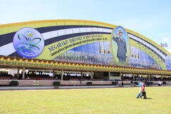 The grandstand at the Brunei's national day 2012. The grandstand for the guest at the 28th Brunei's national day celebration. On top of the grandstand is a huge Stock Photo
