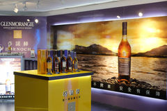 Granger whiskey counter in the shop of taipei Stock Image