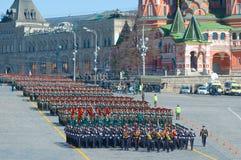 Granica oddziały wojskowi Obraz Royalty Free