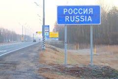 Granica Rosja i Białoruś kierunki prowadzą kierunkowskazu odosobnionego szyldowego biel Fotografia Royalty Free