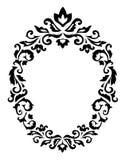 graniczny ornament dekoracyjny Zdjęcia Stock