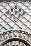 Granit-Detail über Torbogen Stockfoto