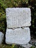Granite boulders in a yard Royalty Free Stock Images