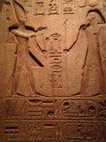 Granite Doorjamb from a Temple of Ramesses II at Metropolitan Museum of Art. Stock Photography