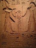 Granite Doorjamb from a Temple of Ramesses II at Metropolitan Museum of Art. Royalty Free Stock Photo