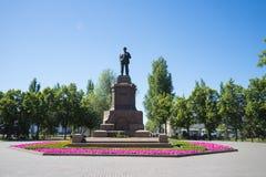 Granite monument to Vladimir Lenin on Revolution square in Samara, Russia. On a Sunny summer day. 17 June 2018 royalty free stock photo