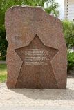 Granite Stelle war Afghanistan USSR Stock Photography
