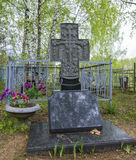 Granite, tombstone, cemetery, relics, St. Leonty, Archimandrite, Royalty Free Stock Photos