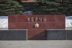 Granite walkway with name of the hero-cities Kerch Stock Image