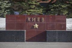 Granitgehweg mit Namen der Heldstädte Kiew Stockfotos