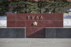 Granitgehweg mit Namen der Heldstädte nahe dem Kreml Moskau, Russland Aufschrift auf einem Block mit Kapseln landen Stadthelden Lizenzfreie Stockbilder