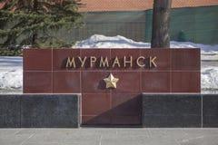 Granitgehweg mit Namen der Heldstädte nahe dem Kreml Moskau, Russland Aufschrift auf einem Block mit Kapseln landen Stadthelden Lizenzfreie Stockfotos