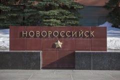 Granitgehweg mit Namen der Heldstädte Novorossiysk Stockfotografie