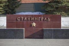 Granitgehweg mit Namen der Heldstädte Stalingrad Stockbilder