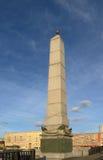 Granitowy obelisk na Borodinsky moscie Obraz Stock