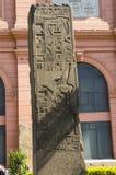 Granitstela med egyptiska hieroglyf Royaltyfri Foto