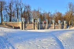 Granitu tarasu taras Rusca w Catherine parku w zimie Obrazy Stock