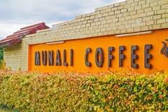 Granja del café de Munali foto de archivo libre de regalías