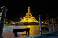 Granjeros de Tailandia Fotos de archivo