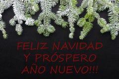 Granträd och snö på mörk bakgrund Hälsningsjulkort vykort christmastime Röd vitt och grönt arkivbild