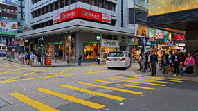 Granville road, downtown hong kong Royalty Free Stock Photography
