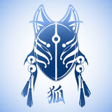 Graphic deamon fox mask Royalty Free Stock Images