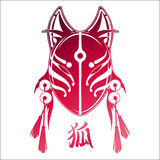 Graphic deamon fox mask Royalty Free Stock Photos