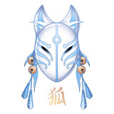 Graphic deamon fox mask Stock Photography