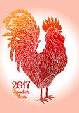 Graphic decorative rooster. Graphic rooster drawn in line art style. Symbol of 2017 year  on the gradiant background in red colors Royalty Free Stock Photo