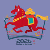 Graphic icon of Chinese year of the Horse 2026 Royalty Free Stock Photo