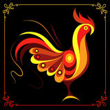 Graphic illustration with a fiery cock 7. Graphic illustration of fire cock, symbol of 2017. Suitable for invitation, flyer, sticker, poster, banner, card,label Stock Images
