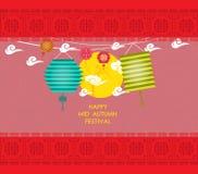 Graphics Design Elements of Mid Autumn Festival Stock Image
