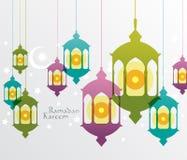 Graphiques musulmans de lampe à pétrole de vecteur Photos stock