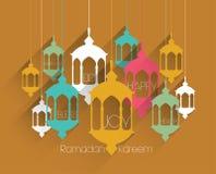 Graphiques musulmans plats de lampe à pétrole de vecteur Photos libres de droits