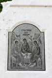 Graphisme de la trinité sainte Photos libres de droits